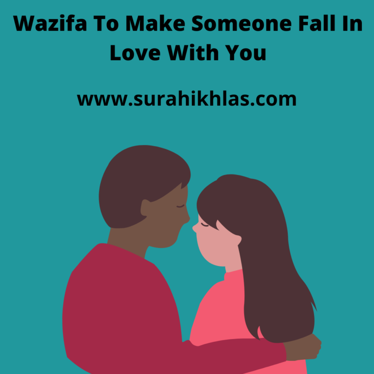 Wazifa To Make Someone Fall In Love With You